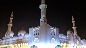 mosquée grande de l'Abu Dhabi Image libre de droits
