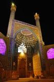 MOSQUÉE ISPHAHAN, IRAN D'IMAM KHOMEINI Images libres de droits