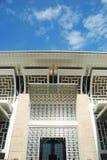 Mosquée moderne à Putrajaya Image libre de droits