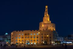 Mosquée près de Souq Waqif, Doha, Qatar photo libre de droits