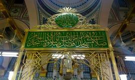 Mosquée prophétique Photographie stock