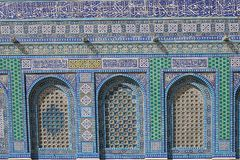 Mosque. Detail of Mosque - Dome of the Rock, Jerusalem Stock Photos