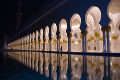 Mosque. Wall with several arches at night Stock Photo