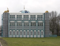 Mosque. In Utrecht, The Netherlands Royalty Free Stock Image