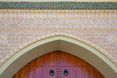 Mosque Stock Photography