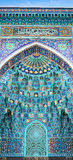 Mosque. Vertical panorama of the mosaic decoration of the Saint Petersburg Mosque in the Russia Stock Images