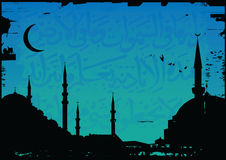 Mosque. Vector illustration of a mosque Royalty Free Stock Photography
