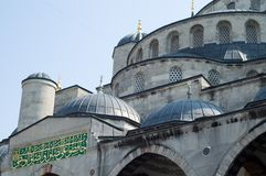Mosque. Old mosque in istanbul Royalty Free Stock Photography