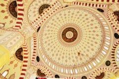 Mosque in Adana, Turkey Royalty Free Stock Image