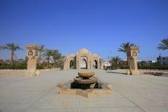 Mosque Al Mustafa Royalty Free Stock Photography