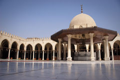 Mosque of Amr Ibn Al-Aas. The Mosque of Amr ibn Al-Aas, also called the Mosque of Amr, was originally built in AD 642, in the center of the capital of Egypt at Royalty Free Stock Image