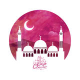 Mosque with Arabic Calligraphy for Eid Mubarak. Royalty Free Stock Images