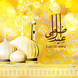 Mosque with Arabic text for Eid-Ul-Adha. Stock Photo