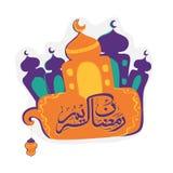 Mosque with arabic text for Ramadan Kareem celebration. Stock Image