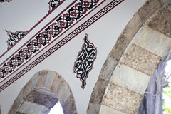 Mosque architectural detail Stock Images