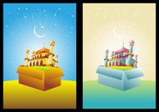 Mosque in box Royalty Free Stock Photos