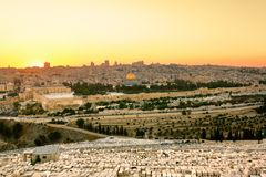 Mosque of Caliph Omar  in Jerusalem . Royalty Free Stock Images