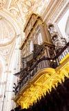 Mosque / Cathedral of Córdoba - the organ Stock Photos