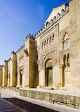 Mosque-Cathedral, Cordoba Royalty Free Stock Photos