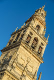 Mosque Cathedral of Cordoba in Andalusia, Spain Stock Photography