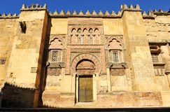 Mosque Cathedral of Cordoba, Andalusia, Spain Stock Image
