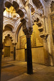 Mosque-cathedral of Cordoba, Spain. Arches of the Mirhab in Cordoba's Mosque, Spain Royalty Free Stock Photos