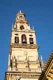 Mosque-Cathedral of Cordoba in Spain Royalty Free Stock Photo