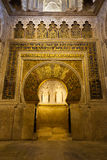 Mosque-cathedral of Cordoba, Spain. Close view of the Mirhab in Cordobas mosque Stock Photography