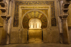 Mosque-cathedral of Cordoba, Spain. Close view of the Mirhab in Cordoba's mosque Stock Images