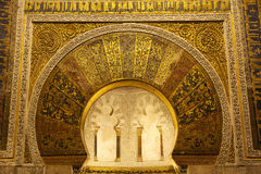 Mosque-cathedral of Cordoba, Spain. Close view of the Mirhab in Cordoba's mosque Royalty Free Stock Images