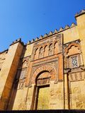 Mosque-Cathedral in Cordoba, Spain Stock Photo