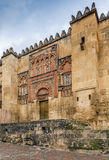 Mosque Cathedral of Cordoba, Spain. Wall of Mosque Cathedral of Cordoba also known as the Great Mosque of Cordoba with gate, Spain Stock Photo