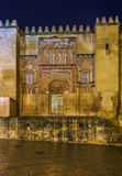 Mosque Cathedral of Cordoba, Spain Royalty Free Stock Photography