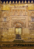Mosque Cathedral of Cordoba, Spain Stock Photography