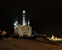 Mosque in the city Almetyevsk Tatarstan Russia Royalty Free Stock Image