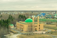 Mosque in the city of Langepas. A mosque on the outskirts of the city of Langepas Stock Image