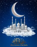 Mosque in Clouds Royalty Free Stock Photos