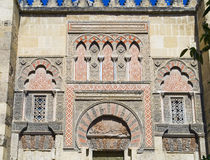 Mosque, Cordoba Stock Photo