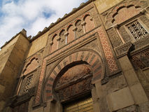 Mosque in Cordoba royalty free stock image