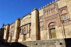 Mosque of Cordoba, Andalusia, Spain Royalty Free Stock Image