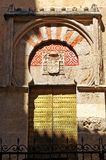 Mosque of Cordoba, Andalusia, Spain Royalty Free Stock Photo