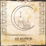 Mosque on crescent moon for Eid celebration. Royalty Free Stock Photos