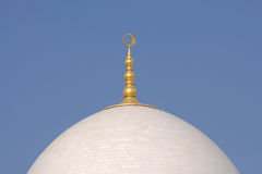 Mosque Cupola Royalty Free Stock Photo