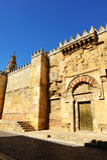 Mosquée de Cordoue, Andalousie, Espagne Photos stock
