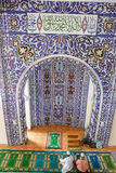 Mosque decoration art Royalty Free Stock Images