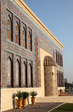 Mosque in Doha, Qatar Stock Photography
