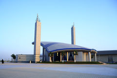 Mosque at Doha Sports complex Royalty Free Stock Photos