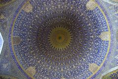 Mosque Dome in Esfahan Stock Photo
