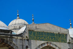 Mosque dome in Istanbul, Turkey Royalty Free Stock Images