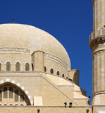 Mosque Dome and Minaret (Lebanon) Stock Photos